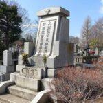 雑司が谷霊園-夏目漱石の墓