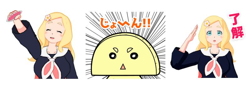 東雲めぐLINEアニメーションスタンプ