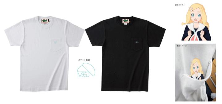 東雲めぐ公式グッズ(Tシャツ)