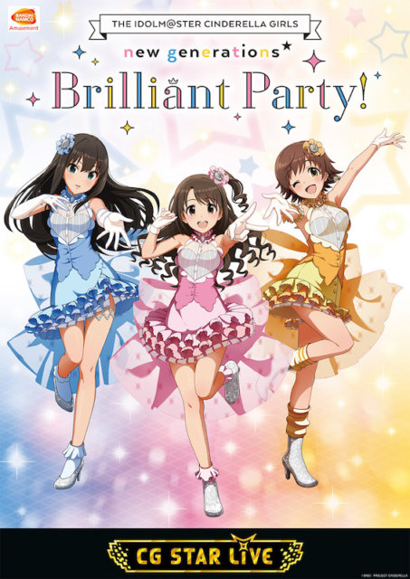 CG STAR LIVE第2弾「THE IDOLM@STER CINDERELLA GIRLS new generations★Brilliant Party!」