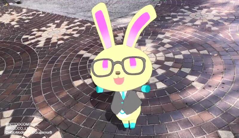 直感×アルゴリズム♪ のコラボxRフィギュア「Bunny P」aパート