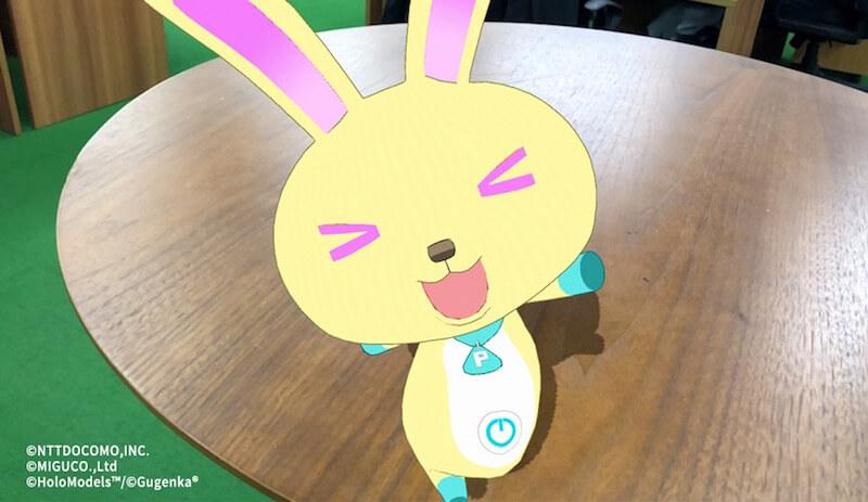 直感×アルゴリズム♪ のコラボxRフィギュア「Bunny P」bパート