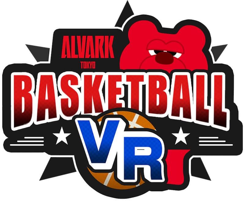 アルバルク東京 バスケットボールVRゲーム[ロゴ]