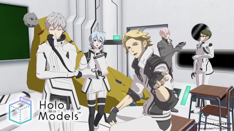 【HoloModels】特典アイテム:Dimensionハイスクール