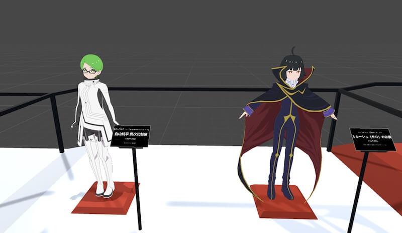 MakeAvatar「アニメコラボ衣装」