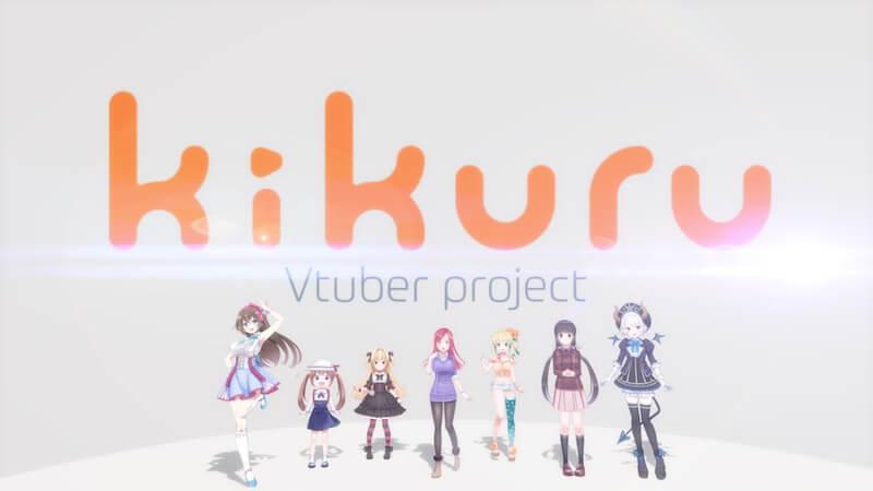 kikuru(vtuberオーディション)