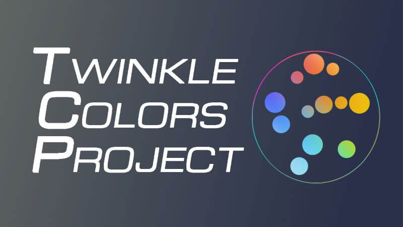 Twinkle Colors Project​​とは