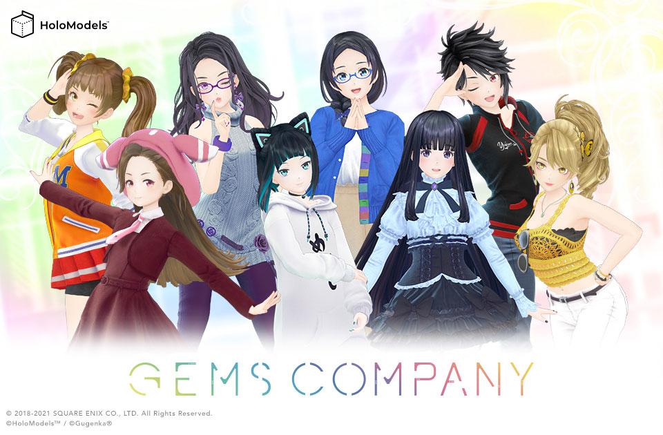 アイドルユニット「GEMS COMPANY」と「SD鏡音リン&レン」のデジタルフィギュア発売