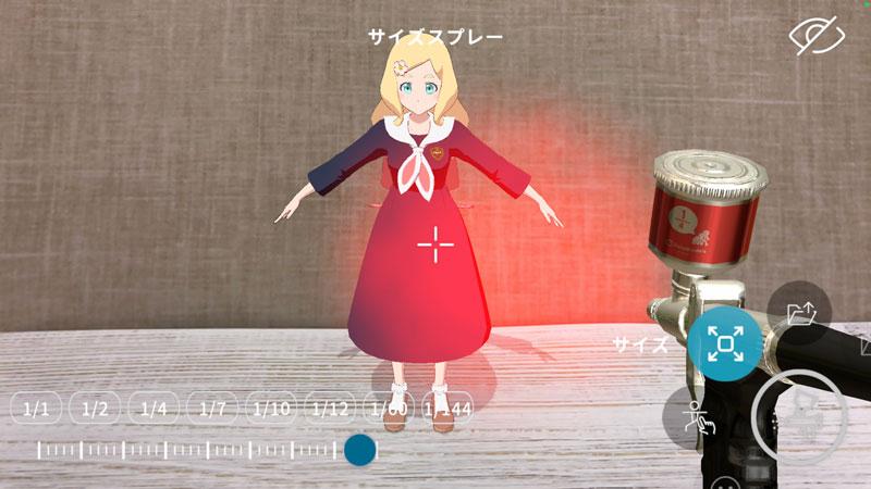 アプリ「HoloModels(ホロモデル)」とは?