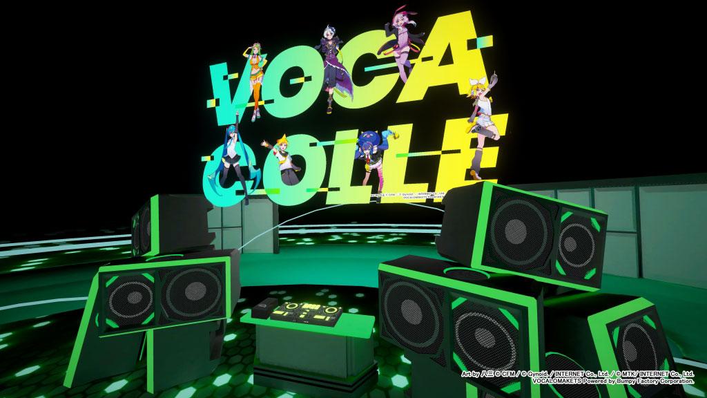 初音ミク14周年を祝うVRクラブイベント「ボカコレVRナイト」が開催!