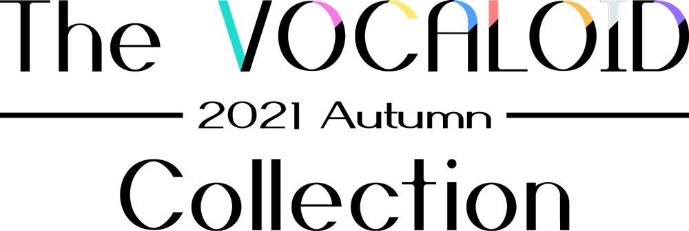 ネット最大のボカロイベント「The VOCALOID Collection~2021 Autumn~」開催情報