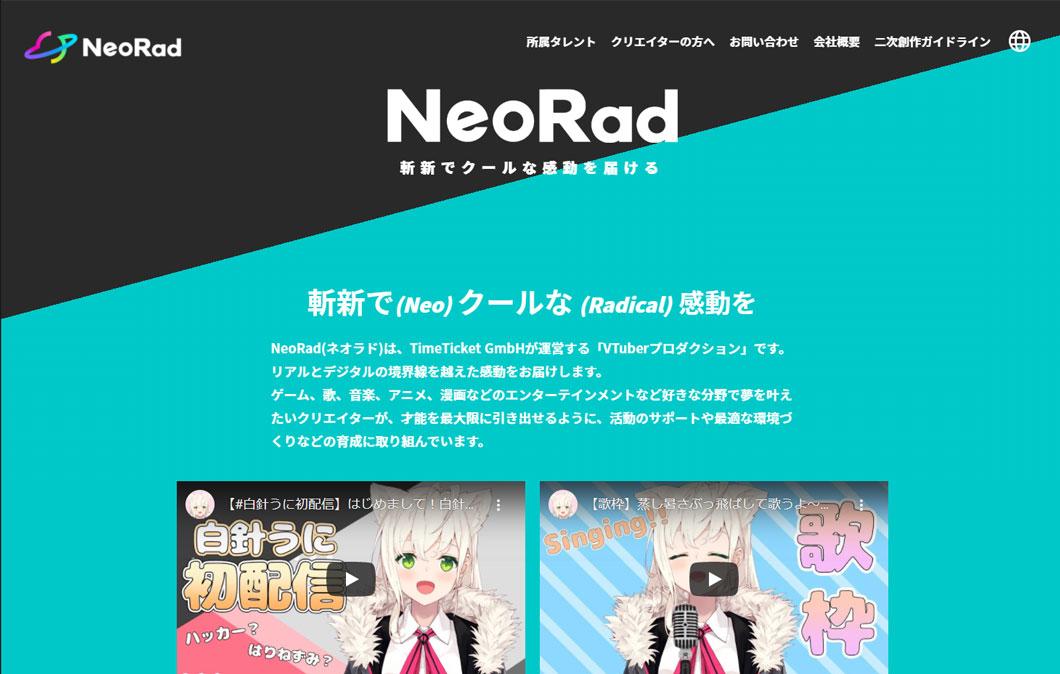 NeoRad、ビジネス系VTuber「破壊神カカムーチョ」の魂を募集